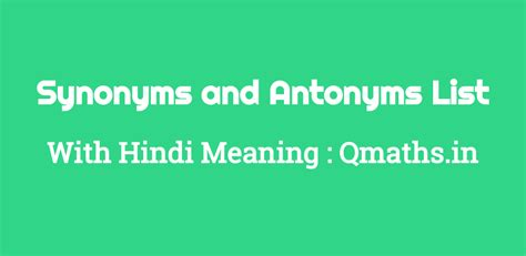 supplement synonym synonyms antonyms list with meaning part 1 a f