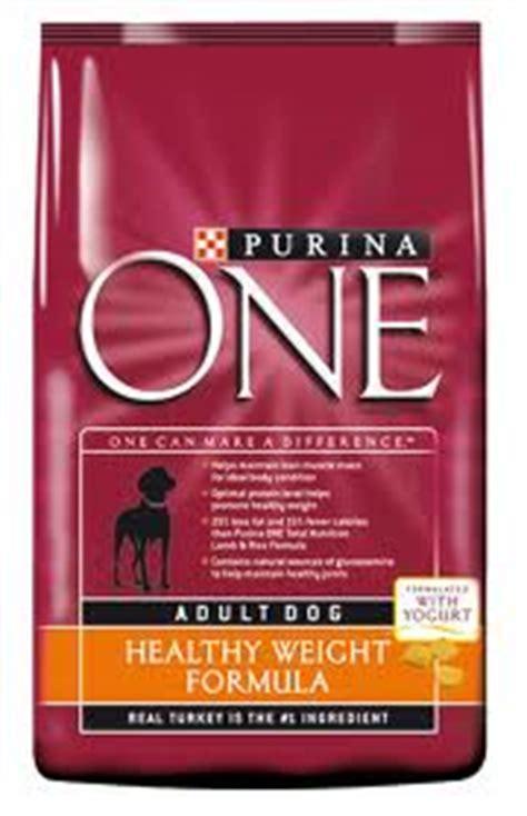 walmart possible free free purina dog food after petsmart free sle of purina one dog food frugallydelish com
