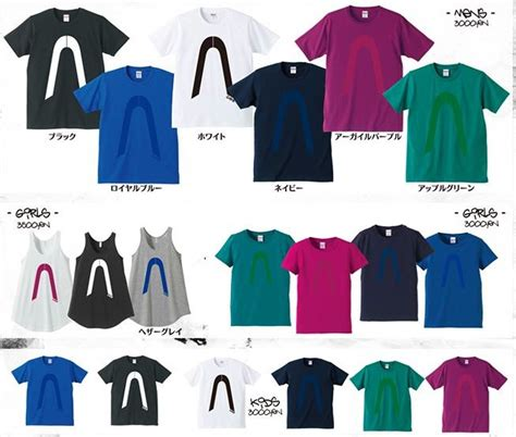 Different Designs Of Shirts Peace Shirts 2013 Gethiroshima