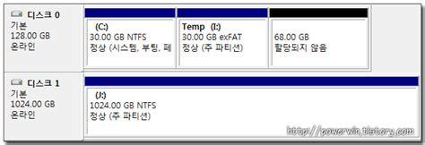 diskpart format fs exfat diskpart 파티션 볼륨 의 포맷과 정보 확인 format filesystems 캐플 블로그