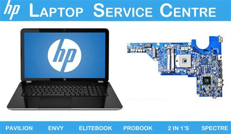 Service Kipas Laptop Hp blue chip hp laptop service centre