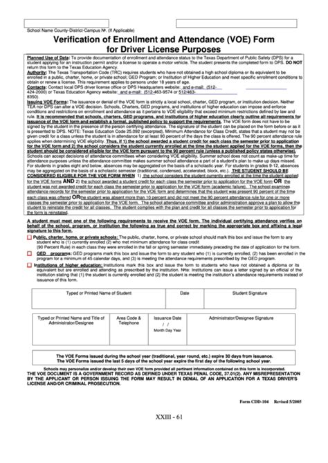 voe template verification of enrollment and attendance voe form for