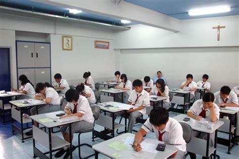 gambar denah ruang kelas sekolah sekolah internasional fasilitas