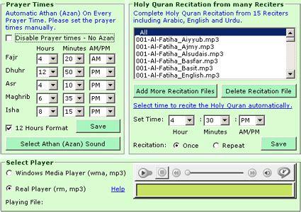 digital quran recitation translation urdu download quran auto reciter software القران الكريم qur an koran