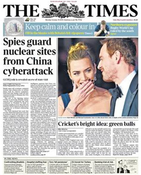 news articles from 2015 view articles from 2006 2007 2008 the times wikipedia