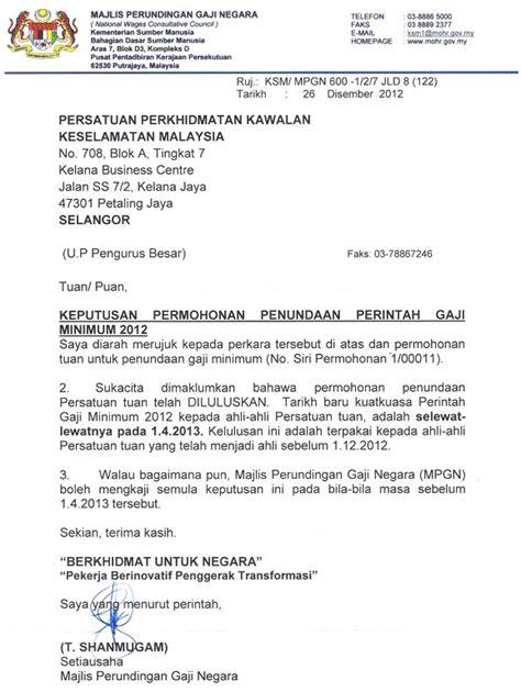 keputusan permohonan gaji minimum 2012 ppkkm