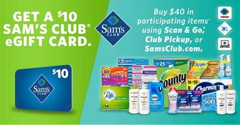 Hobby Lobby E Gift Card - sam s club free 10 egift card w 40 p g product purchase hip2save