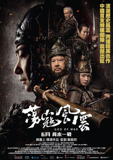 film god of war bande annonce god of war film 2017 senscritique