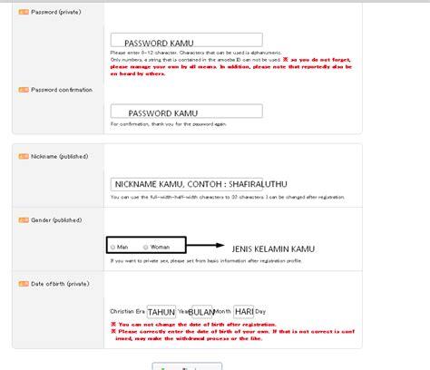 cara membuat email di yahoo jepang cara membuat akun ameba pigg yang terbaru 2014