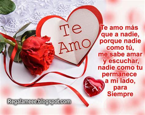 imagenes de amor y la amistad para mi esposo feliz dia del amor y la amistad familiayamor com