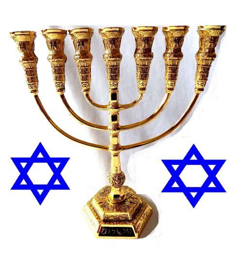 candelabro israel menorah candelabro judio judaismo israel jerusalem