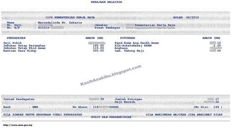 pin contoh slip gaji swasta malaysia portal image courtesy