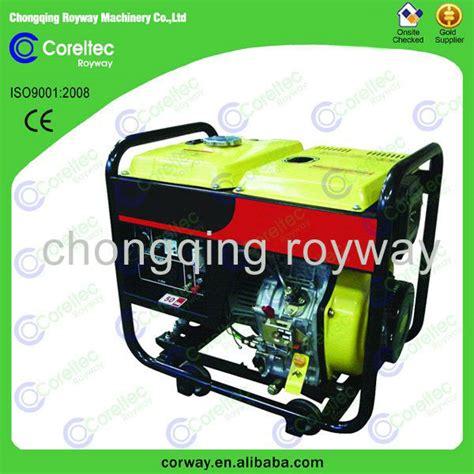 manufacturer 3kw generator prices india 3kw generator