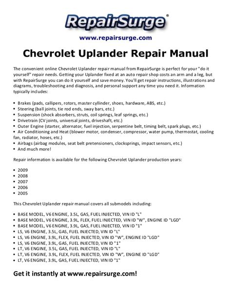 chevrolet uplander repair manual 2005 2009