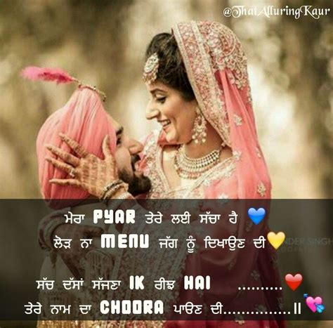 Wedding Quotes In Punjabi by 247 Best Images About Punjabi Quotes And Sayings