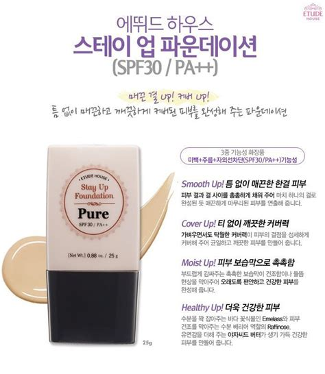 Harga Stay Up Foundation Etude House etude house stay up foundation spf 30 korean cosmetic