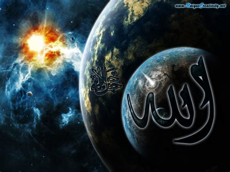 wallpaper islamic free download download free islamic wallpapers scoopak