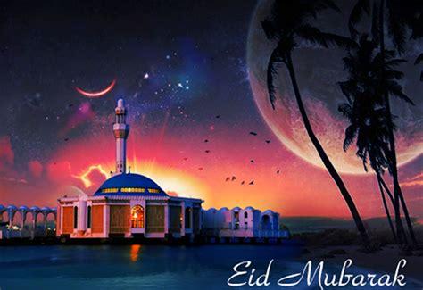 free wallpaper ramadan mubarak best eid mubarak 2016 hd wallpapers