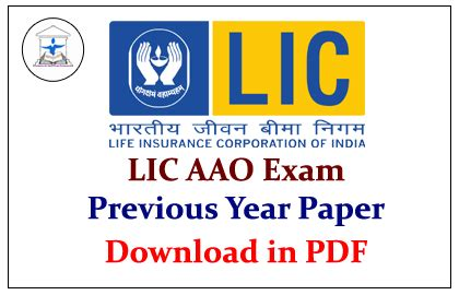 lic aao study material pdf lic aao previous year question paper in pdf