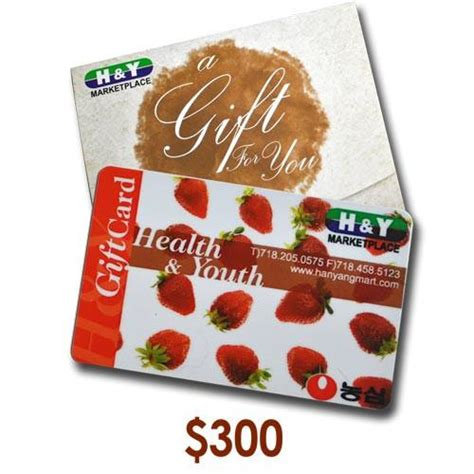 Fry S Marketplace Gift Cards - h y marketplace gift card 300 hanyangmart com