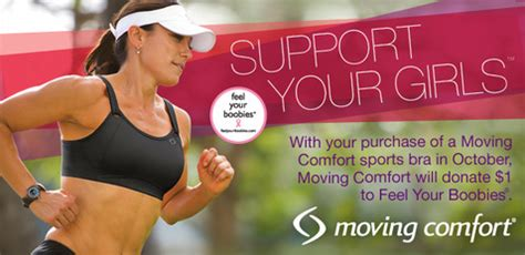 moving comfort coupon code moving comfort coupon code 28 images moving comfort