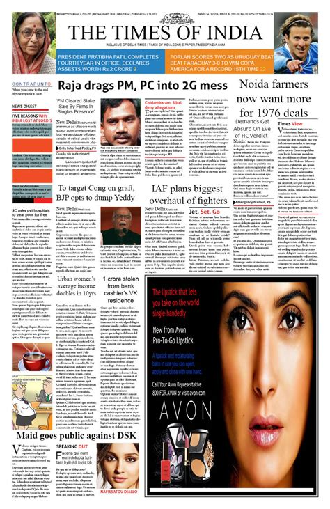 Newspaper Layout In India | 301 moved permanently