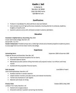 Produce Clerk Resume   RESUMES DESIGN