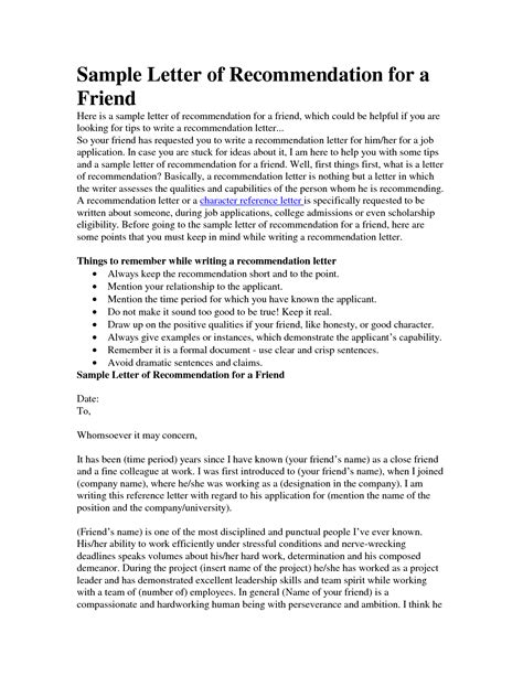 Recommendation Letter For A Friend In Trouble personal letter of recommendation sle for a friend
