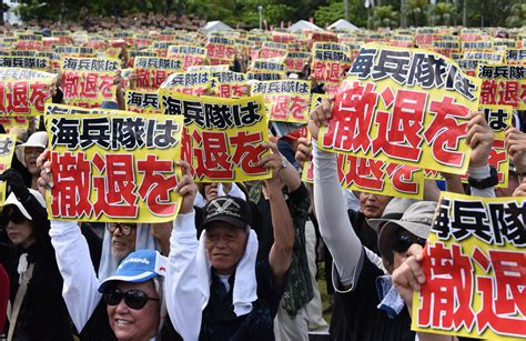 apk mod drag 243 n city youtube protesters rally us military okinawa