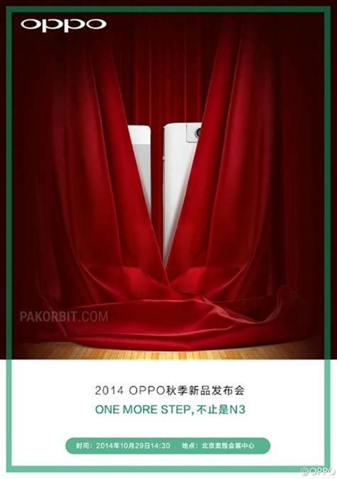 teaser curtain oppo n3 launch event happening tomorrow in singapore