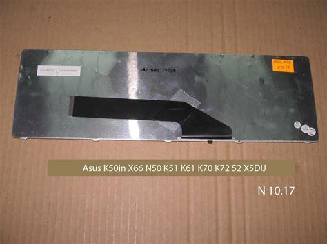 Keyboard Laptop Asus A52 A53 A54 G51 G53 G60 G72 K52 K53 K54 клавиатуры для ноутбуков asus