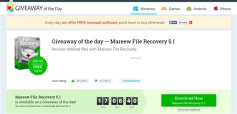 Software Giveaway Sites - get paid software for free top giveaway sites