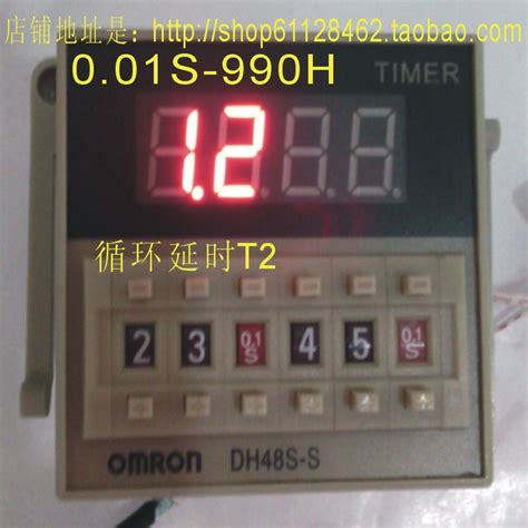 Digital Timer On Delay Omron Dh48s 1z specials dh48s s digital display time relay cycle value