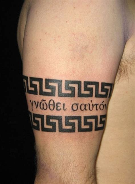 tattoo quotes greek greek tattoos