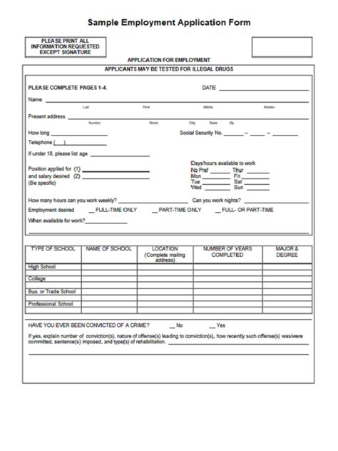 printable job application for gap job applications form madrat co