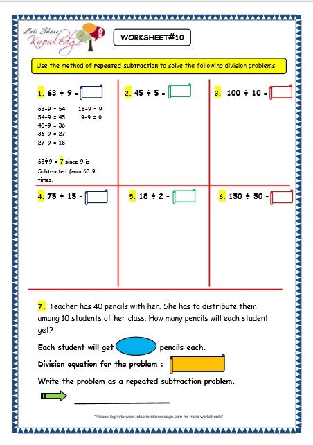 free printable division as repeated subtraction worksheets division as repeated subtraction worksheets free
