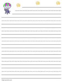 First Writing Paper First Grade Writing Paper Submited Images