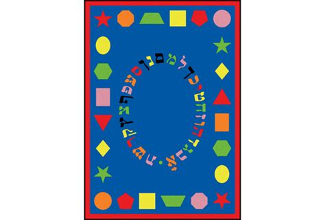 discount school rugs colorful rug decor discount school supply
