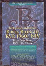 biblia bilingue pr rvr 1960 nkjv biblia bilingue rvr 1960 niv 1960 reina valera revision y new international version niv