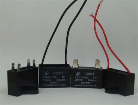 capacitor cbb61 400vac capacitor cbb61 1 5 28 images cbb61 1 5uf 2 5uf capacitor combination 3 wire buy cbb61 450v