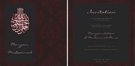 muslim wedding cards wordings in urdu muslim wedding invitation wordings