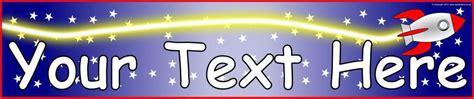 editable rocket themed display banner sb sparklebox