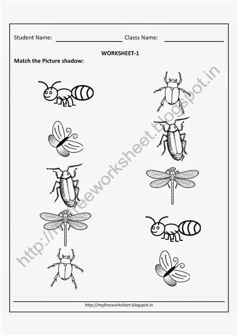September 2014 My Free Worksheet Printable Worksheets For Nursery