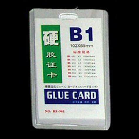 Murah Id Card 1 Slot jual alat tulis kantor murah surabaya 187 id b1 171 sarana sukses surabaya