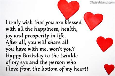 greeting for boyfriend birthday wishes for boyfriend page 2