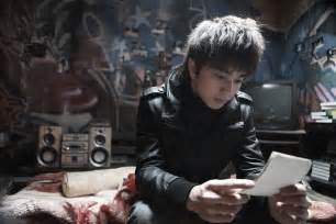 film korea blind added music video and new stills and videos for the