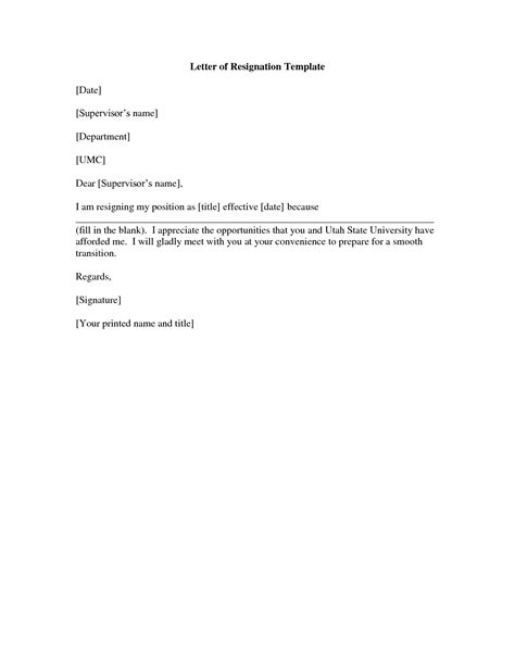 Letter Of Resignation Template by Free Printable Letter Of Resignation Form Generic