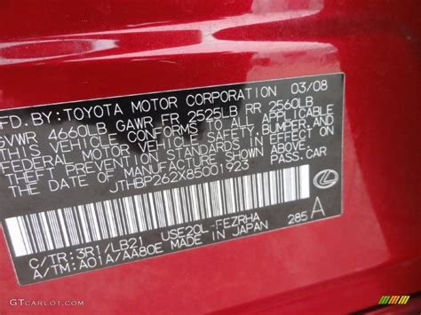 lexus red paint code 2008 is color code 3r1 for matador red mica photo