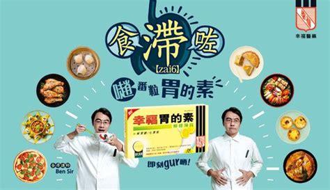 banner design hong kong 975 best hk images on pinterest laneige art pieces