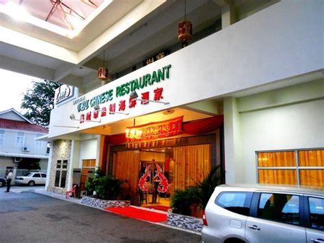 crc penang new year menu penang teochew cantonese dinner at crc
